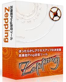 Zepping