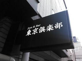 NCM_0693 (1)