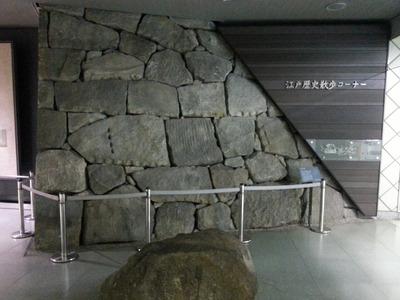 南北線市ヶ谷駅で江戸城の石垣を見る