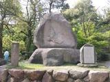 尾山神社-15