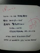 DSC_0008 (2)