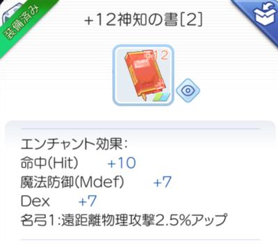 IMG_4105