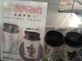 まどかカフェ-6
