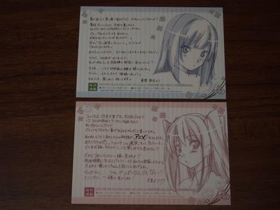 恋チョコ配布会 in アキバ
