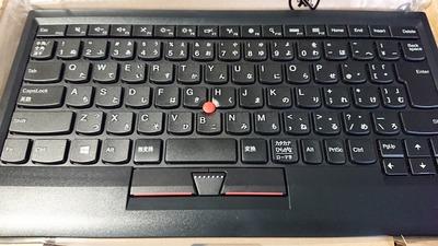 仕事用のキーボードとマウスを新調