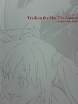 空の軌跡THE Animation上映会行ってきました