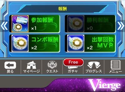 アンジュ その02 初MVP