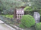 金沢城、兼六園など