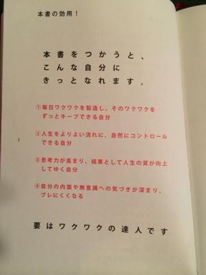 0cc88ac2.jpg