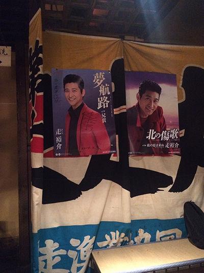 北海道~女満別-帯広の国から2016夏~_4382.jpg