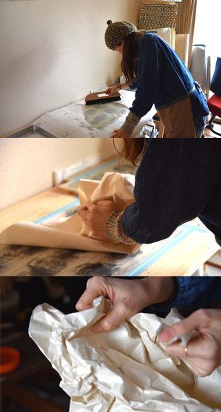 和紙の小物制作風景