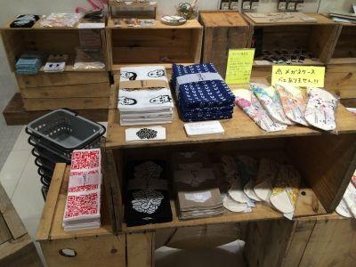 手ぬぐい出店のお知らせ~FRAME in東急ハンズ梅田店11F
