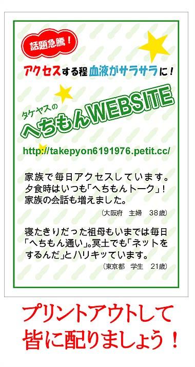 20100411_804637