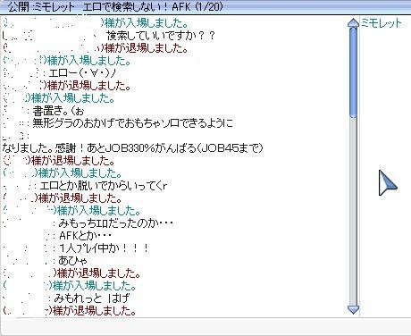 20051020-04.jpg
