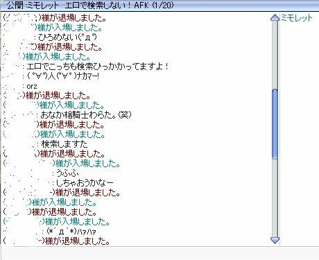 20051020-05.jpg