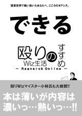 20101115_01.jpg