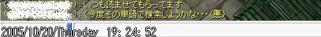 20051020-08.jpg
