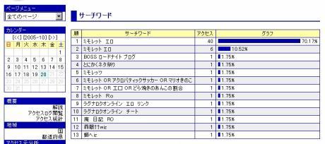 20051020-09.jpg