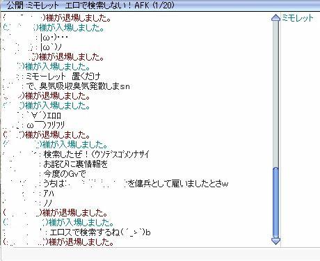20051020-06.jpg
