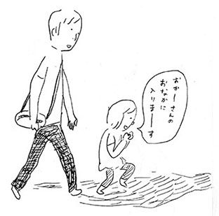 シミキョウ0710_02