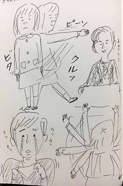 20170323_01