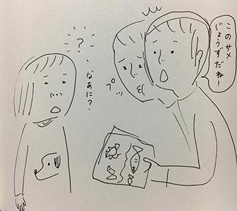 20170418_08