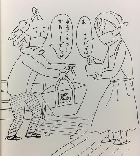 シミキョウ041401