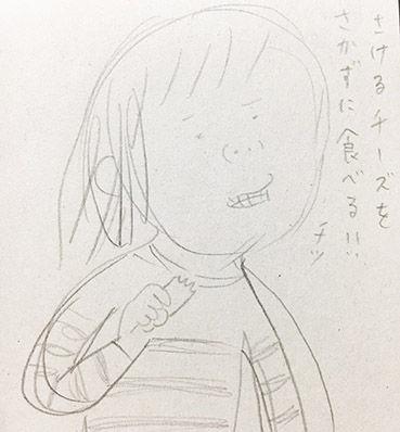 シミキョウ171109