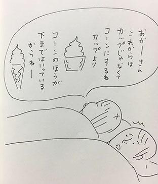 シミキョウ180109