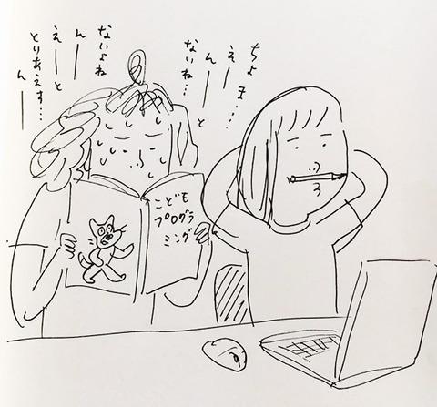 シミキョウ200520