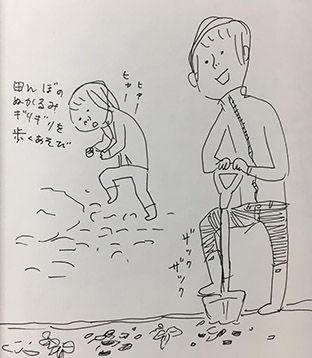 シミキョウ2017012402