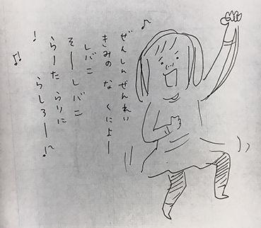 シミキョウ0314