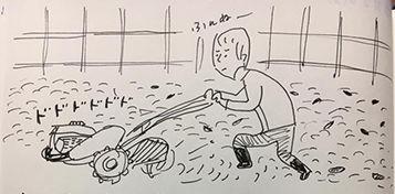 シミキョウ0308_01