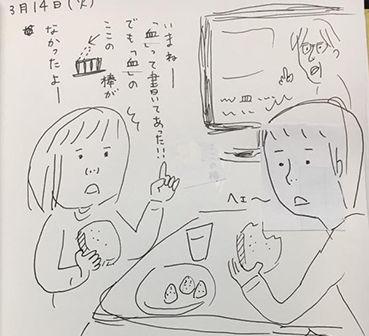シミキョウ0316_01
