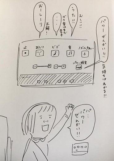 シミキョウ20170419