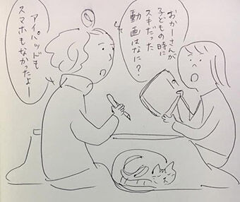 シミキョウ200509-01