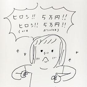 シミキョウ0920
