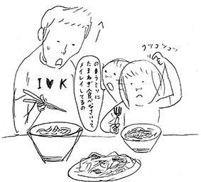 シミキョウ0714