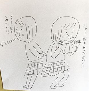 シミキョウ180112_01