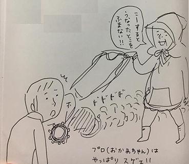 シミキョウ0308_02