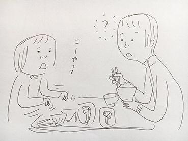 シミキョウ0321