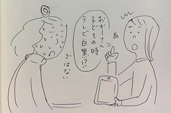 シミキョウ200509-02