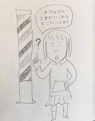 シミキョウ180110_01