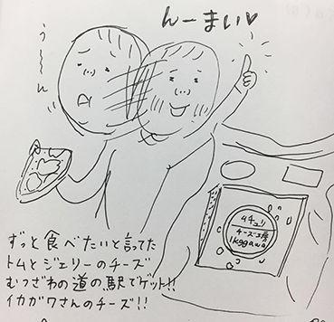 シミキョウ0304
