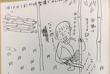 シミキョウ01