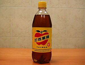 台湾 現地採用滞在記:アップルサ...