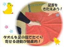 ashikubi[2]