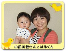 26_8piyoburo