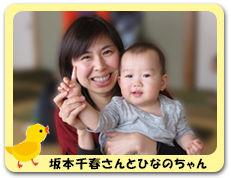 25_10sakamoto