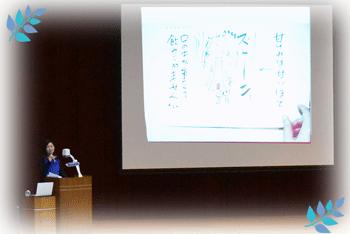 4.沖田さんスライド